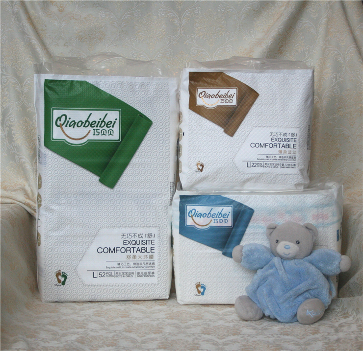 baby disposable hygiene products
