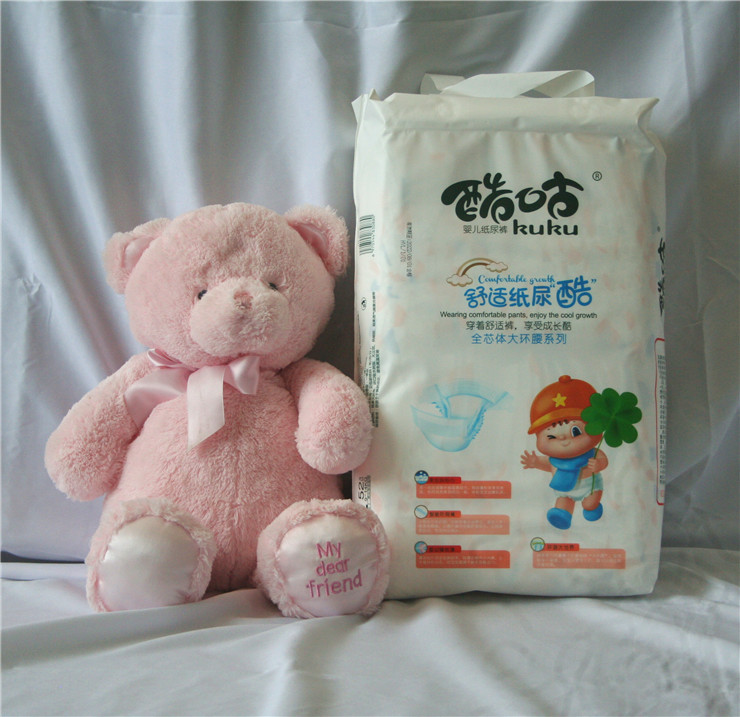 Baby Diaper Size Extra Large
